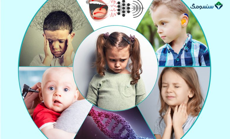 عوامل صحبت نکردن کودک